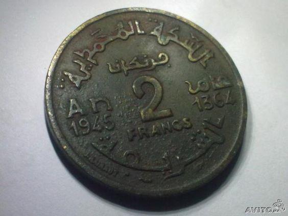 piece de monnaie rare de 2 francs marocaine 1945 800 dh. Black Bedroom Furniture Sets. Home Design Ideas