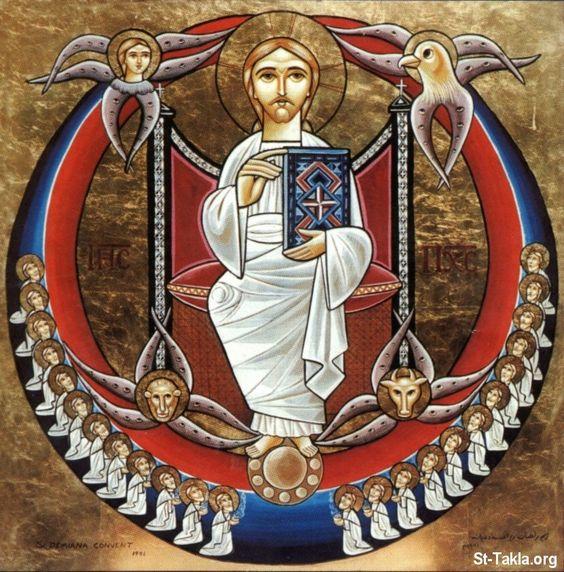le Christ Pantocrator Icône copte moderne, couvent de Sainte demiana, El Barary, Egypte: