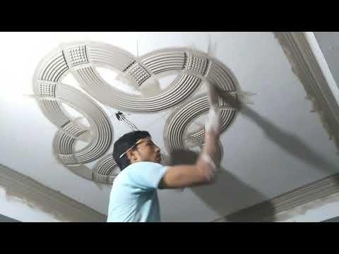 Rajesh P O P Design Subscribe Jarur Kare Poora Video Dekhe