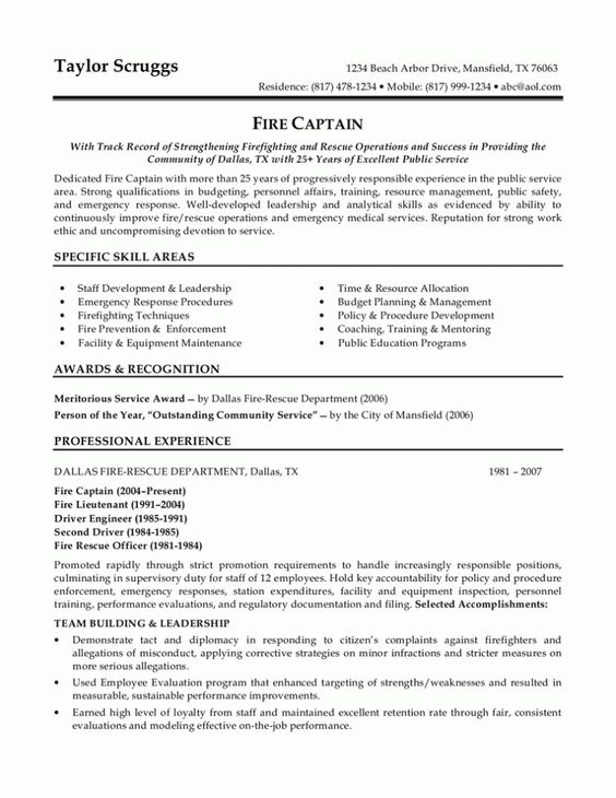 police officer resume sample template design pinterest and Home - virginia tech resume