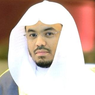 surah Al-Ma'idah  in the voice of Yasser Al Dosari