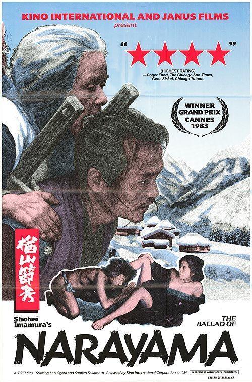 Crítica: 'A Balada de Narayama'(1983), de Shôhei Imamura - Cinefilia  Incandescente | Filmes, Pôsteres de filmes, Cartazes de filmes