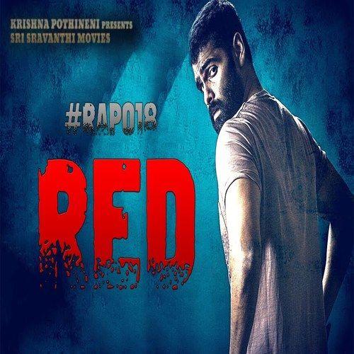 Mass Telugu Movie Ringtones Download In 2020 Movie Ringtones Songs Telugu Movies