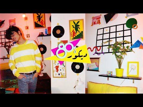INSANE 80s aesthetic room transformation!! Diy 80s, 90s room ...