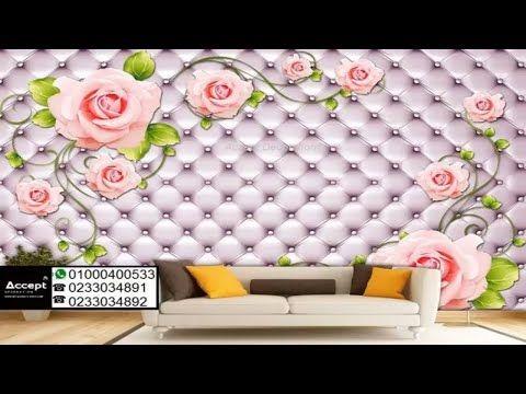 Wallpaper Wallpapers Capton Youtube Wallpaper Chanel Boy Bag