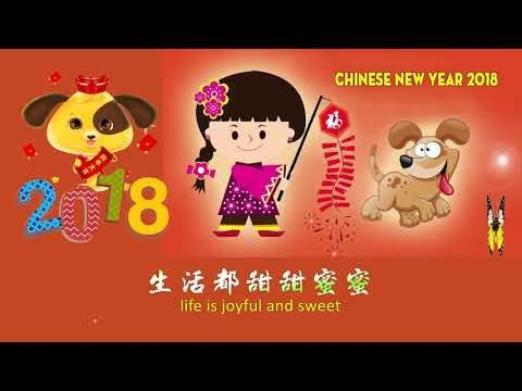 All Connectivity Is A Creativity 2018 Lucky Lucky Year Of Dog