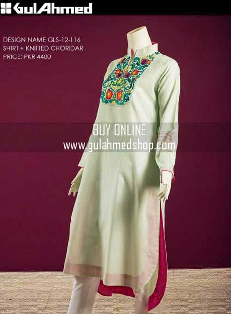 Gul Ahmed G Women Lawn Collection 2012 for Women