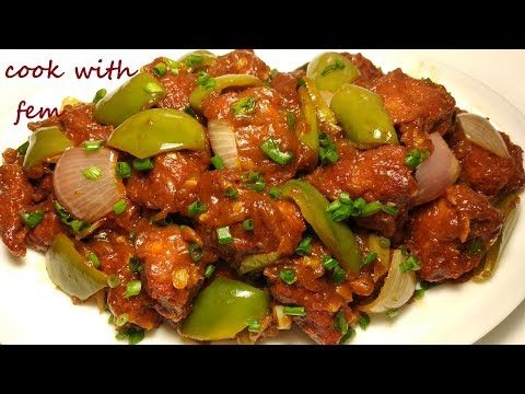 Chilli Chicken Recipe Restaurant Style च ल ल च कन र स प In Hindi Urdu With Englis Chicken Recipes Chilli Chicken Recipe Chicken Recipes Restaurant Style
