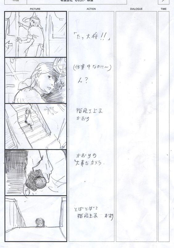 Miyazaki Storyboard  Google Search  Illustration Storyboarding