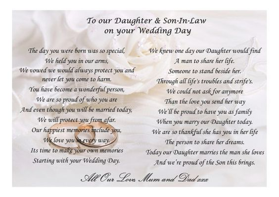 Wedding Anniversary Inspirational Poems Daughter Son In Law: Beautiful Poem For Your Daughter And Son-in-law On Their