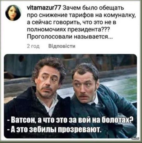 """Песков опроверг слова Пристайко, заявив что Кремль заинтересован в """"реанимации"""" """"нормандского формата"""" - Цензор.НЕТ 9873"""