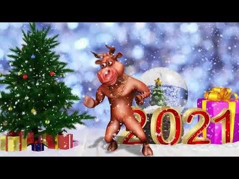 Ded Moroz 2021 God Pesnya Pozdravlenie S Novym Godom Youtube In 2020