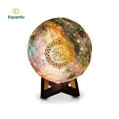 Qb512 Equantu Quran Moon Lamp With Remote In 2020 App Control Starry Sky Touch Table Lamps