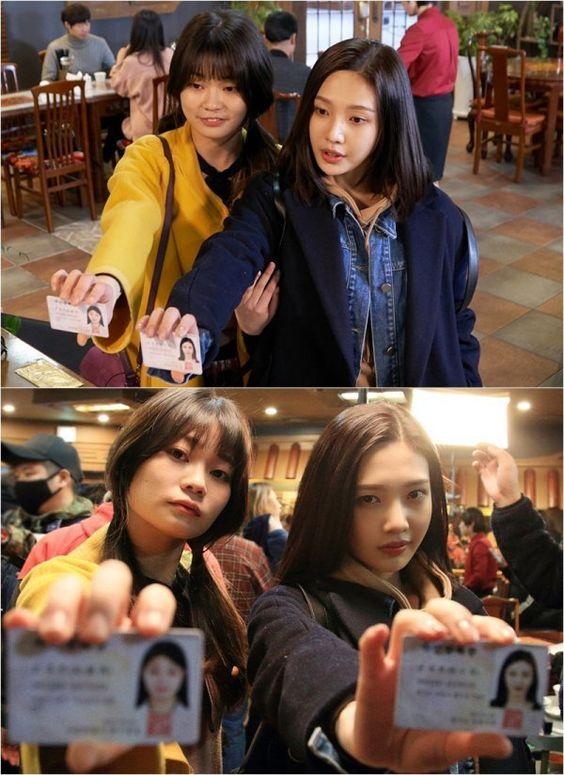 """""""The Great Seducer"""" Joy and Jeong Ha-dam Parody Jun Ji-hyun and Cha Tae-hyun"""
