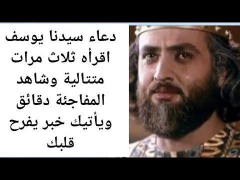 اقرأ هذا الدعاء ثلاث مرات متالية وشاهد المفاجئة خلال دقائق سوف يأتيك خبر تنتظره يفرح قل Quran Quotes Inspirational Islamic Inspirational Quotes Islamic Phrases