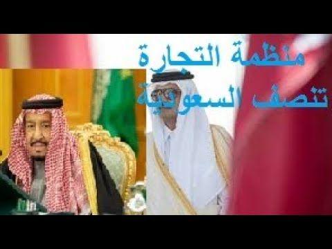 الملك سلمان يزلـزل تميم بعد القرار التاريخي لمنظمة التجارة العالمية في Outdoor Decor Home Decor Wind Sock