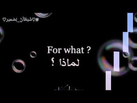 احلى كلمات حزينة انجليزية مترجم للعربي Youtube Youtube Movie Posters