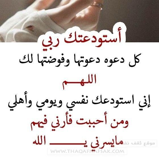 Pin By The Noble Quran On I Love Allah Quran Islam The Prophet Miracles Hadith Heaven Prophets Faith Prayer Dua حكم وعبر احاديث الله اسلام قرآن دعاء Math Calligraphy Math Equations