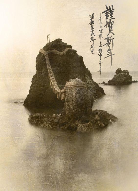 「Mt. Fuji over Meotoiwa」的圖片搜尋結果
