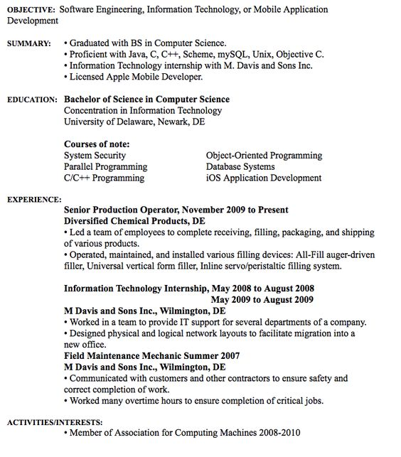 Software Engineering Resume Example Raymond S Cook IV Contact - ios developer resume
