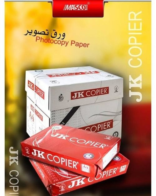 Photocopy Papers ورق تصوير Paper Gum Trading
