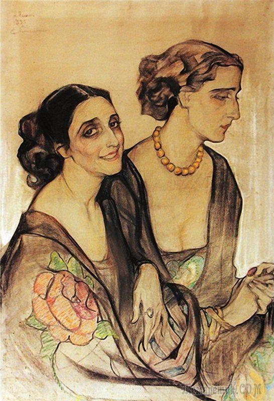 Елена Андреевна Киселёва (1878—1974) — русская и югославская художница, писала преимущественно портреты