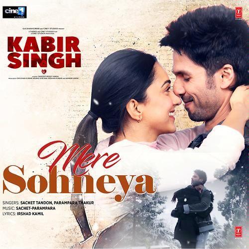 Mere Sohneya Kabir Singh Mp3 Song Download In 2020 Mp3 Song Mp3 Song Download Songs