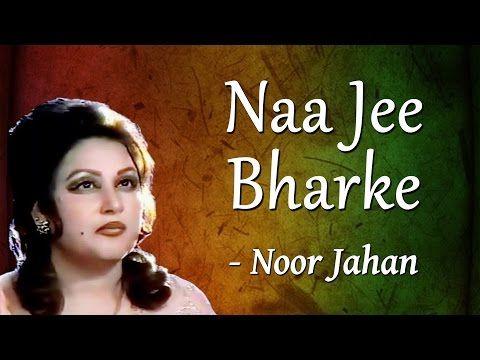 mahi aave ga noor jahan mp3 song free download