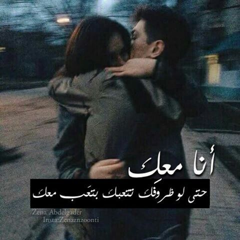 Pin By Mayoshxm On ليتها تقرأ Love Words Romantic Love Quotes Romantic Words