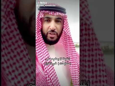 معنى كلمة سطحت في القرآن الكريم عصام الشايع Youtube Captain Hat Fashion Hats