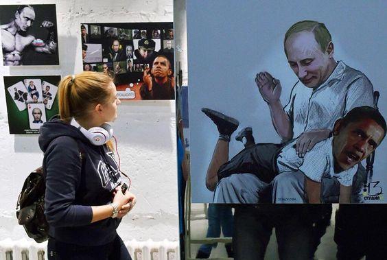 В Москве проходит выставка патриотических карикатур оПутине: http://news.mail.ru/foto/224872/
