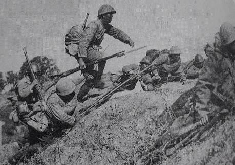 18th Infantry Regiment from the Imperial Japanese Army.
