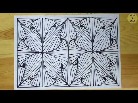 رسم سهل 2 نمط 3d للقضاء على الملل في زمن الكورونا خليك بالبيت نرسم معا Youtube Art