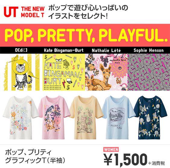 UT(プリントTシャツ)特集 | UNIQLO