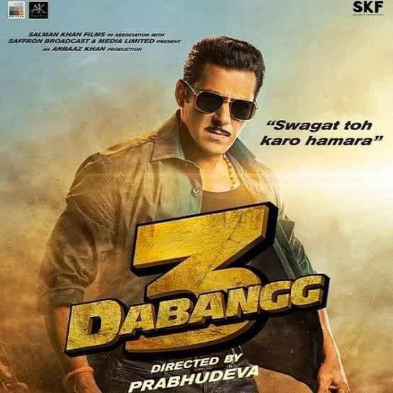 Dabangg 3 Song Djsong4u In In 2020 Indian Movie Songs Movie Songs Bollywood Movie Songs