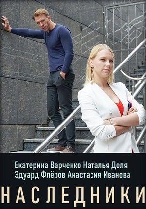 Chernobyl Zona Otchuzhdeniya Sezon 3 2 Seriya 2019 Smotret Onlajn V Horoshem Kachestve Baseball Cards Sports Baseball