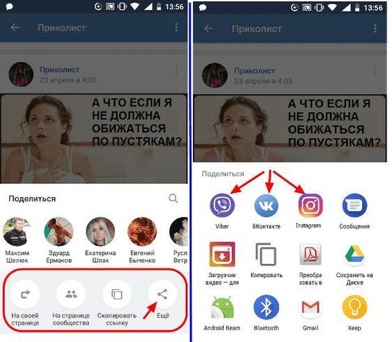 Kak Sdelat Repost V Vk Incoming Call Screenshot Instagram Incoming Call