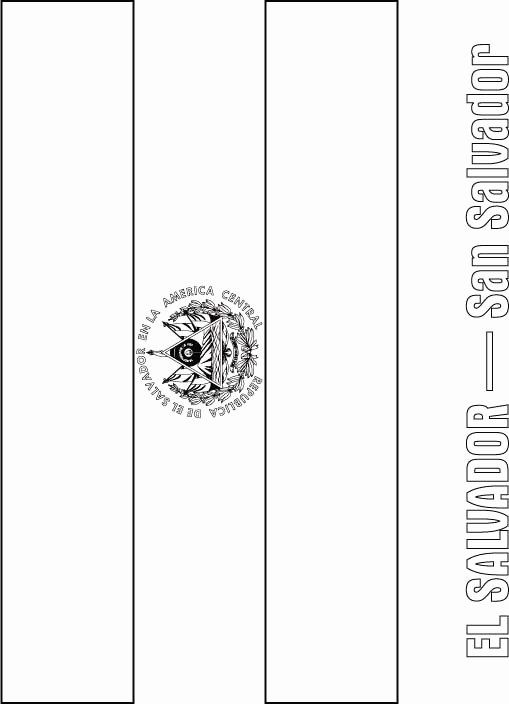 Guatemala Coat Of Arms Coloring Page Coloring Pages Flag