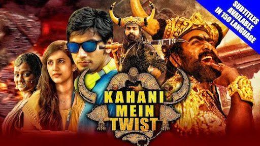 Kahani Mein Twist 2019 Hindi Dubbed 480p Hdrip 350mb In 2020