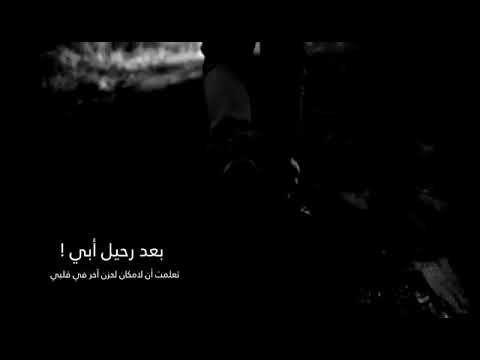 الله يرحمك يابوي Youtube Lockscreen Movie Posters Day