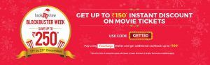 Bookmyshow BLOCKBUSTER WEEK Offer – Save Rs On Book Movie Ticket   Cashback
