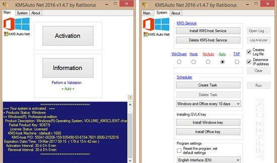 Kmsauto Net Office Download Net Download