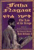 The Fetha Nagast