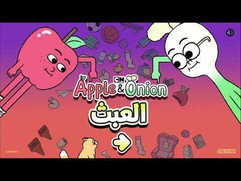 العاب ابل وانيون العبث Apple And Onion Messin Around Cn Games العاب كرتون نتورك Youtube Character Fictional Characters Family Guy