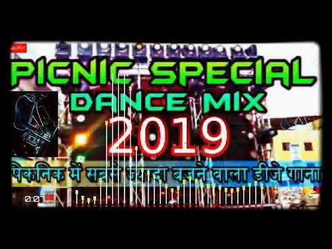 23 Inspirational Happy New Year Best Pics Collection Dj Songs All Songs New Dj Song
