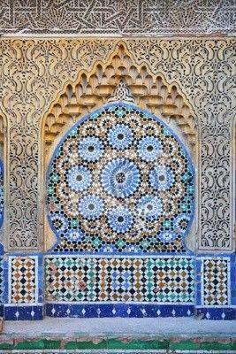 Sticker traditional moroccan ornament - arabesque • PIXERSIZE.com