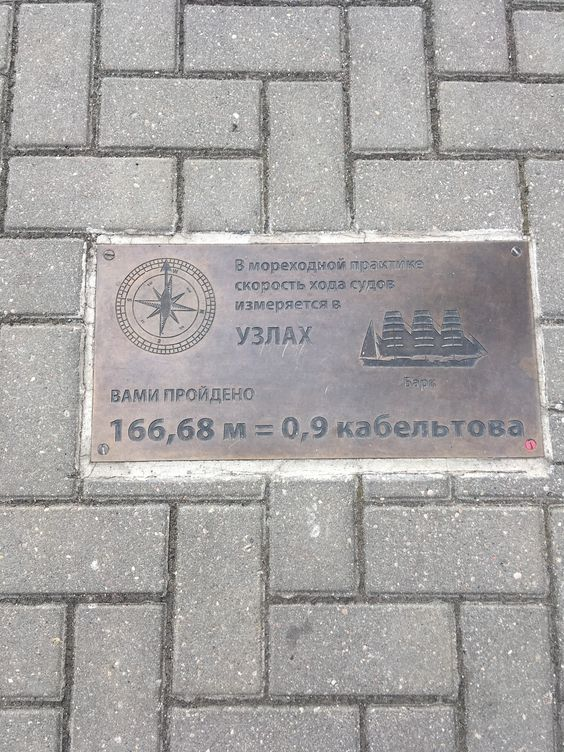 Скорость на море — узлы. Фото: Vladimir Shveda