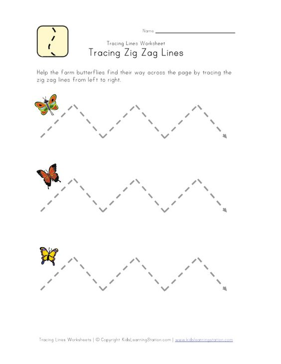 Line Tracing: Fun with Horizontals | Activities, Free printables ...