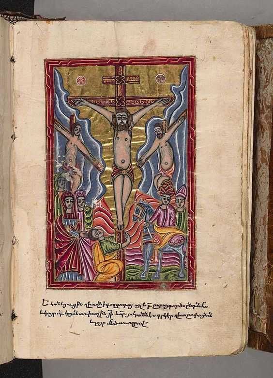 From Wikiwand: Crucifixion of Jesus. Gospel, 1609, The Bodleian Library: