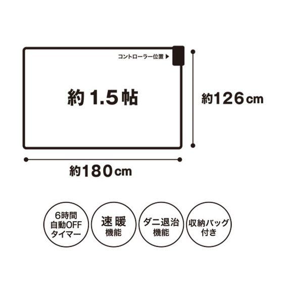 ホットカーペット H Nt インテリア 家具 ニトリ インテリア 通販